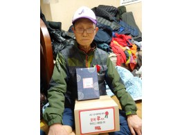 한국노인복지회, 영등포구사회복지협의회와 함께하…