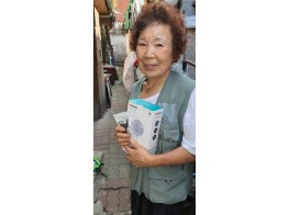 서울에너지복지시민기금 폭염대비 냉방용품(핸디형…